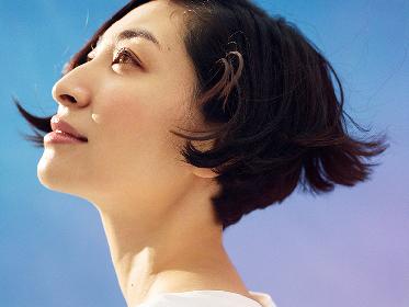 坂本真綾、ニューシングル「ハロー、ハロー」ジャケ写を公開 店舗特典・ライブイベントの詳細も