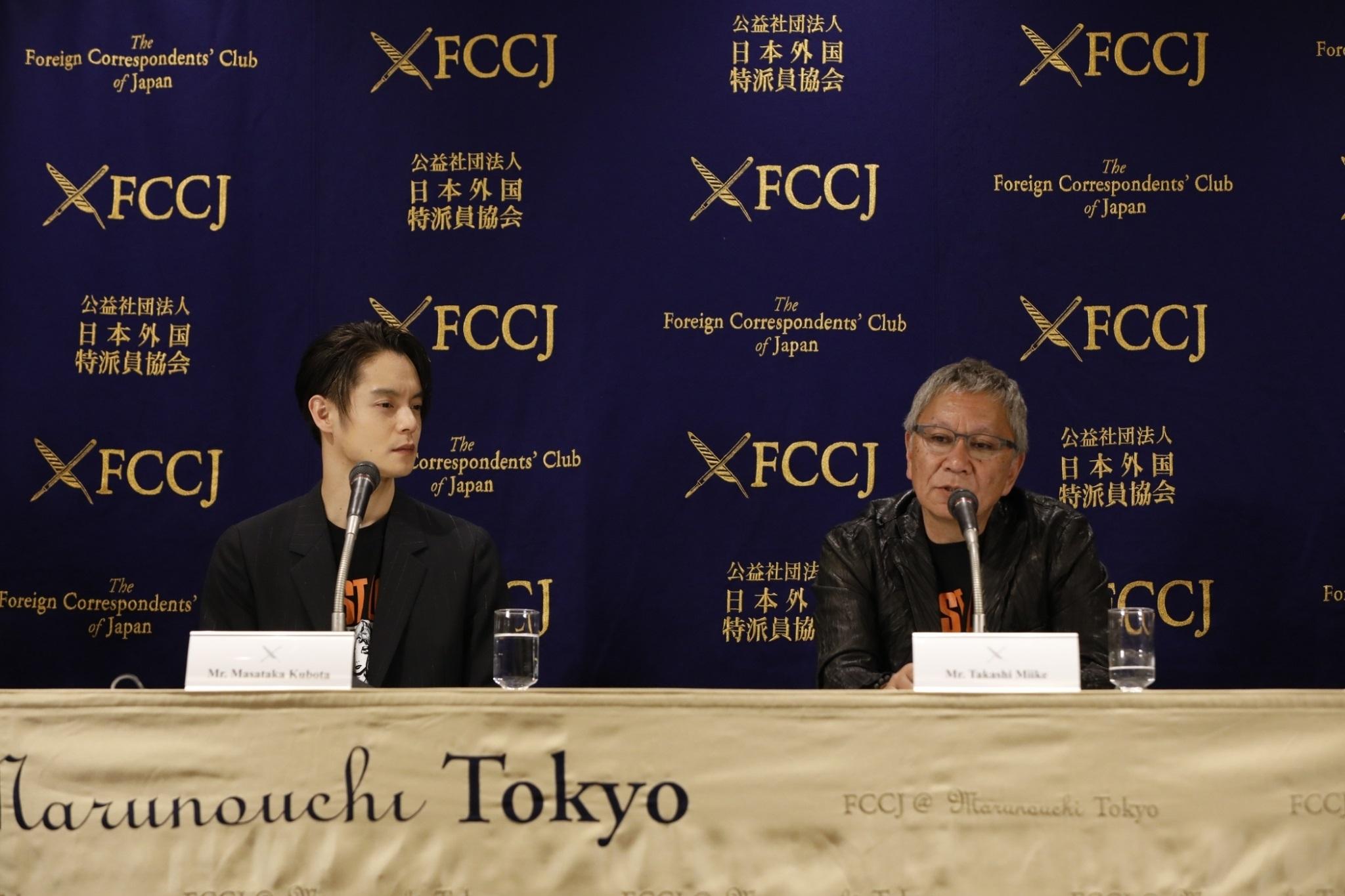 左から、窪田正孝、三池崇史監督