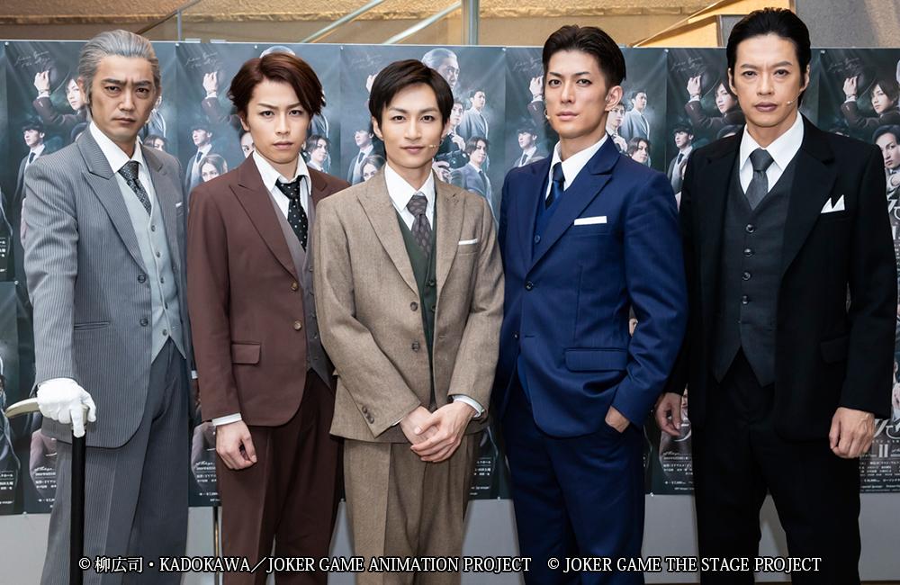 (左より)谷口賢志、鈴木勝吾、木戸邑弥、君沢ユウキ、合田雅吏