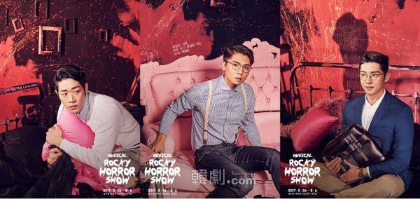 (写真左から)ブラッド役のパク・ヨンス、ぺク・ヒョンフン、コ・ウンソン