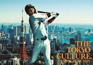 坂本選手は、東京タワー前でダイナミックにスイング