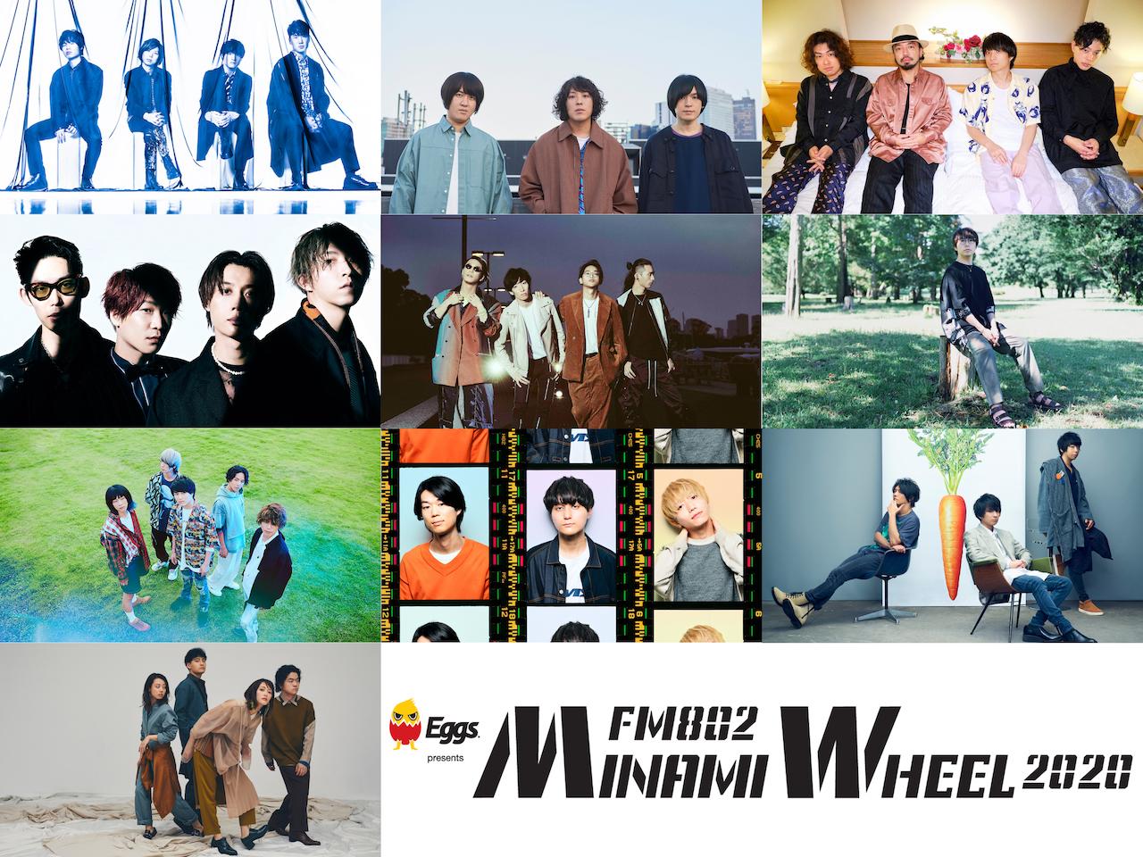 『FM802 MINAMI WHEEL』