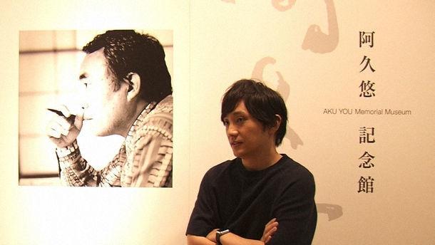 水野良樹(写真提供:NHK)