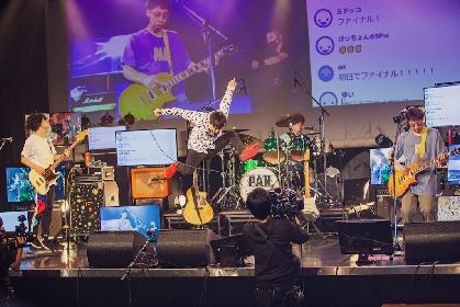 PAN結成25周年記念『25祭やDAY!』特別編、新たな試み満載の無観客配信生ライブは、ライブハウスの醍醐味ある最上の夜に
