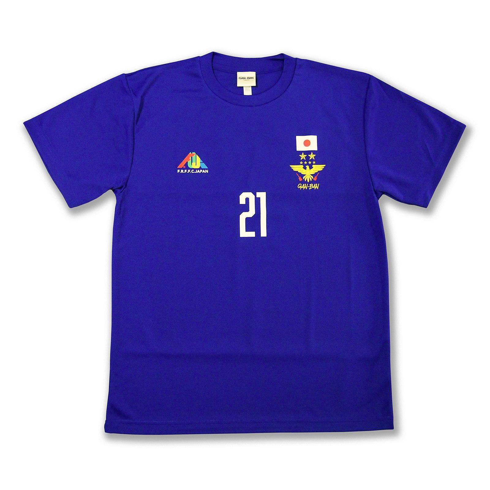 フジロック'21 × GAN-BAN サッカーTシャツ  3,850 円(税込)