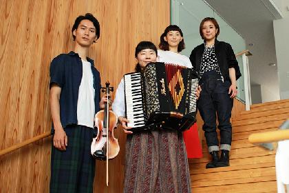 西山友貴&飯森沙百合の「Atachitachi」が「3日満月」とコラボ~小説「悪童日記」に着想を得たダンス『PeepHole』を上演