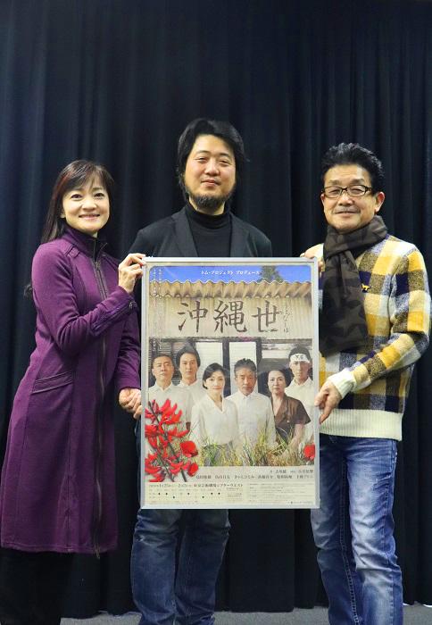 トム・プロジェクト『沖縄世 うちなーゆ』写真左から島田歌穂、古川健、下條アトム