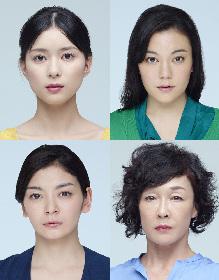 芳根京子が舞台初主演 脚本家・蓬莱竜太が第20回鶴屋南北戯曲賞を受賞した作品を2019年3月に上演
