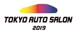 世界最大級のカスタムカーイベント『TOKYO AUTO SALON 2019』