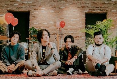 FIVE NEW OLD、日本語詞に初挑戦した配信シングル「Vent」をリリース決定 配信ライブの開催も発表に