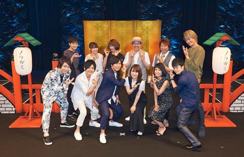 神谷浩史さんらが『ノラガミ』イベントで起こす笑いの化学反応!