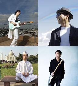 根本 要、杉山清貴、KAN、馬場俊英が無観客配信生ライブでスタッフ、サポートミュージシャンを応援へ