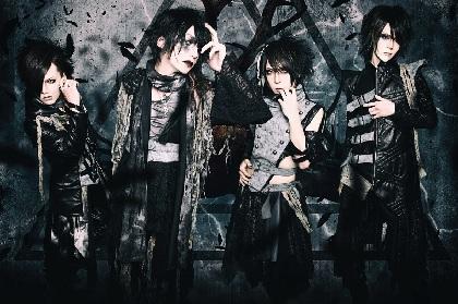 シュヴァルツカイン 5月22日渋谷VUENOSでの単独公演をもち解散、4月にはベスト盤『MOMENT』発売