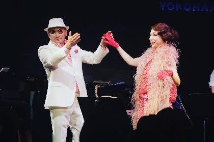 野宮真貴 横山剣(CRAZY KEN BAND)をゲストに迎えた還暦の誕生日ライブを完全生中継