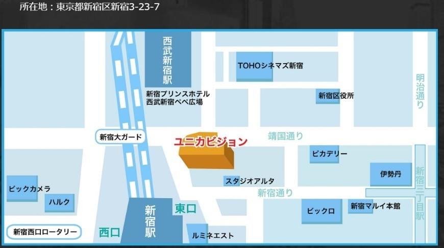 新宿ユニカビジョンMAP
