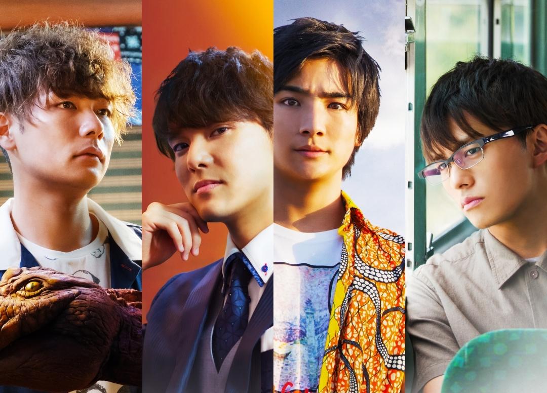 左から、田中俊介、水野勝、本田剛文、小林豊 (C)2019『ジャンクション29』製作委員会