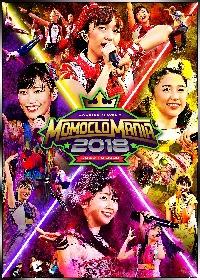 """ももクロ Blu-ray&DVD『Momoclo Mania 2018 -Road to 2020-』のアートワーク公開 """"アイドル×スポーツ""""を表現"""