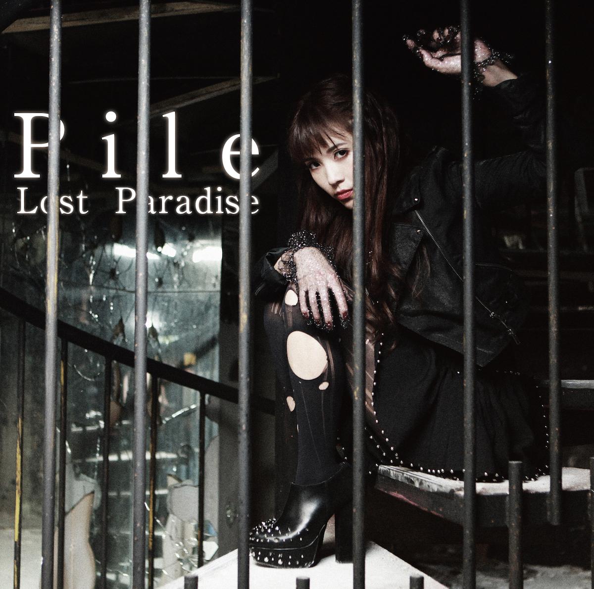 Pile「Lost Paradise」初回盤B