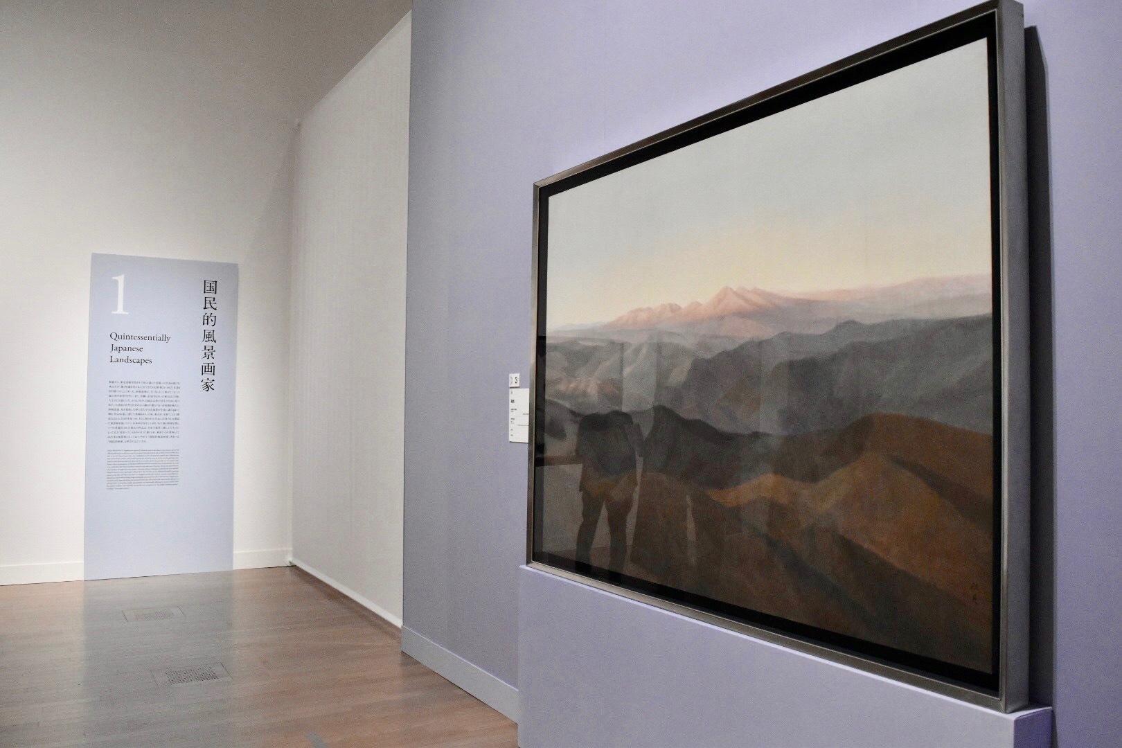 《残照》 昭和22年 東京国立近代美術館蔵