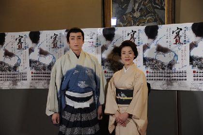 未来座「賽SAI」、染五郎「日本舞踊のこれからの可能性にチャレンジしています」