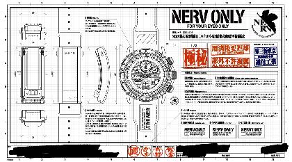 NERV官給品仕様 ソニーのスマートウォッチ「wena 3」と『エヴァンゲリオン』がコラボ 本日から予約受付スタート