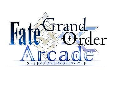 新たな聖杯戦争をその手で 『Fate/Grand Order』新プロジェクト始動『Fate/Grand Order Arcade』制作を開始