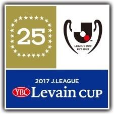 決勝は11月4日に埼玉スタジアム2〇〇2で開催