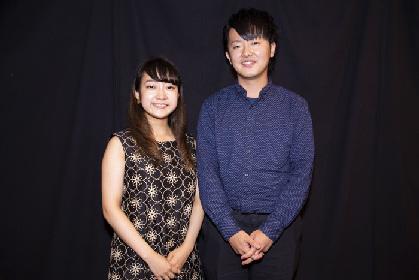戸澤采紀(ヴァイオリン)&樋口一朗(ピアノ)初共演の若き音楽家にインタビュー「まったく違う二人が描く音楽の行く末を見守って」