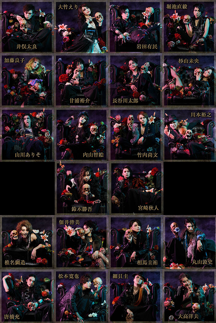 少年社中×東映 舞台プロジェクト『ピカレスク◆セブン』個別イメージのビジュアル