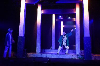 佐藤B作&銀平らが東京No.1親子『夜鷹と夜警』で熱演、怪演、大奮闘~福原充則作・演出の最新舞台が開幕