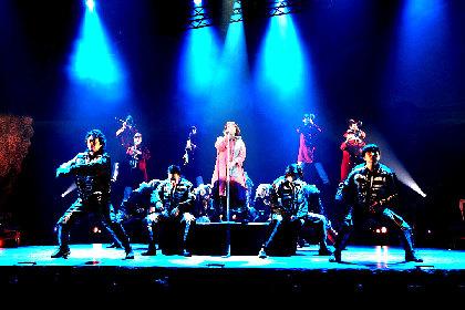 劇団鹿殺し本公演『俺の骨をあげる』に相葉裕樹、伊万里有の出演が決定 骨となって生きた5人の男達を描く