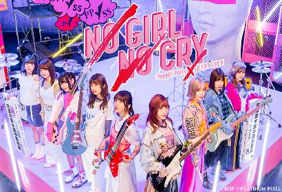 対バンライブ Poppin'Party×SILENT SIREN「NO GIRL NO CRY」チケット一般発売開始! LVも一般発売中
