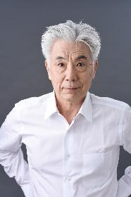 イッセー尾形が「草枕」ほか夏目漱石作品の登場人物に「妄ソーセキ劇場」