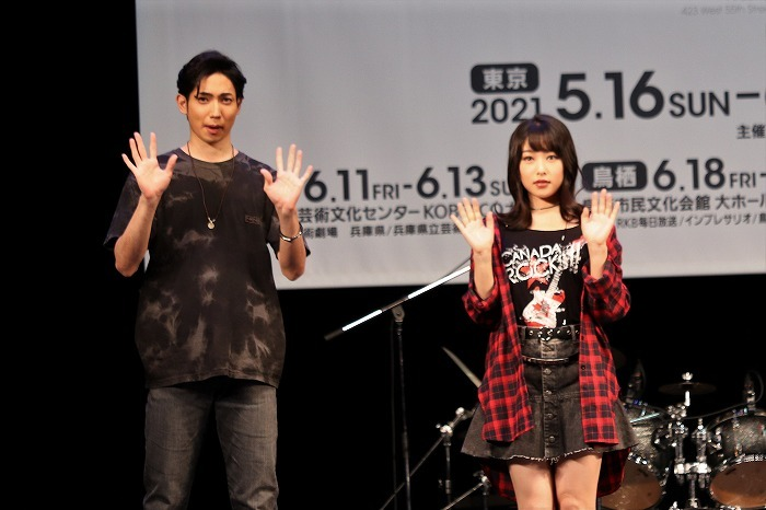 (左から)有澤樟太郎、桜井日奈子