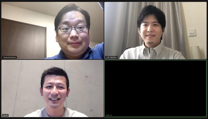 オンラインでインタビューをうける三浦一馬(上段右)と宮田大(下段)