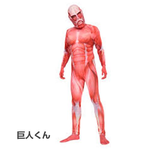 TVアニメ『進撃の巨人』から飛び出したキャラクター・巨人くん (c)諫山創・講談社/「進撃の巨人」製作委員会