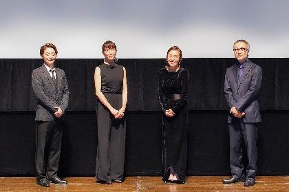 松尾スズキ(シアターコクーン芸術監督)に加え、大竹しのぶ、宮沢りえ、小池徹平が登壇 「COCOON Movie!! 芸術監督名作選」初日舞台挨拶が開催
