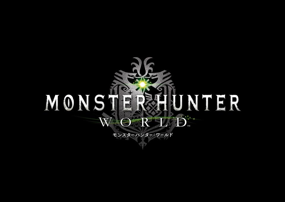 『モンスターハンター:ワールド』ロゴ