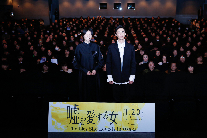 長澤まさみ、高橋一生を「親戚のように愛している」と告白、大阪を愛する二人のサプライズ登壇に場内大熱狂