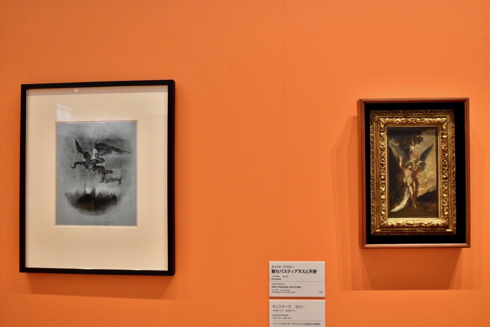 左:ウジェーヌ・ドラクロワ 『ファウスト』より《Ⅱ.空を駆けるメフィストテレス》1825-1827年 岐阜県美術館 右:ギュスターヴ・モロー 《聖セバスティアヌスと天使》1876年頃 岐阜県美術館