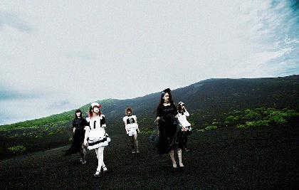 BAND-MAID、12月に新アルバム『CONQUEROR』リリース 「endless Story」の先行世界配信も決定