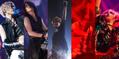 NIGHTMARE、約5ヶ月ぶり有観客ライブに向けてメンバー直筆コメント公開【咲人(Gt)】