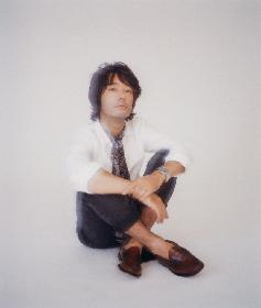 和田唱、スペシャル配信ワンマン『和田唱 お家宇宙旅行』を開催