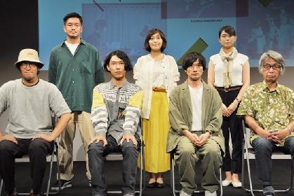 神戸アートビレッジセンター「KAVC FLAG COMPANY 2021-2022」会見レポート~「同時代性と普遍性が、共存していくようなものに期待します」(KAVC館長・大谷)