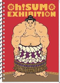『大相撲展Oh!SUMO EXHIBITION』、大阪場所に先立ち間もなく開催 約130種類の相撲アイテムが集結