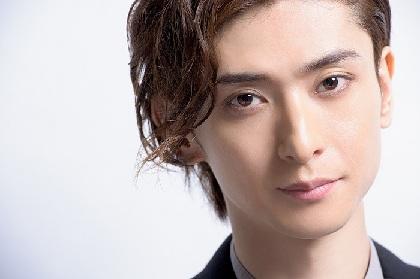 古川雄大が4年ぶりにミニアルバム『Love songs』を発売 色とりどりのラブソングを歌う