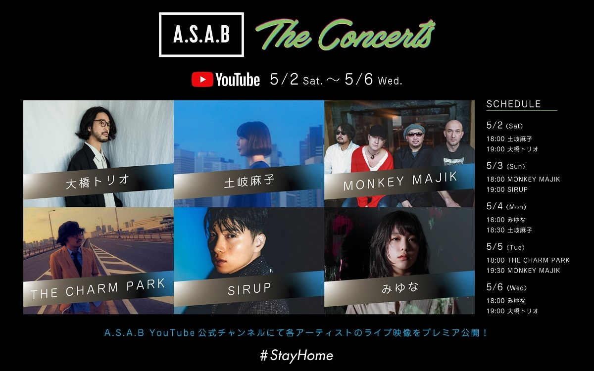 「A.S.A.B The Concerts」