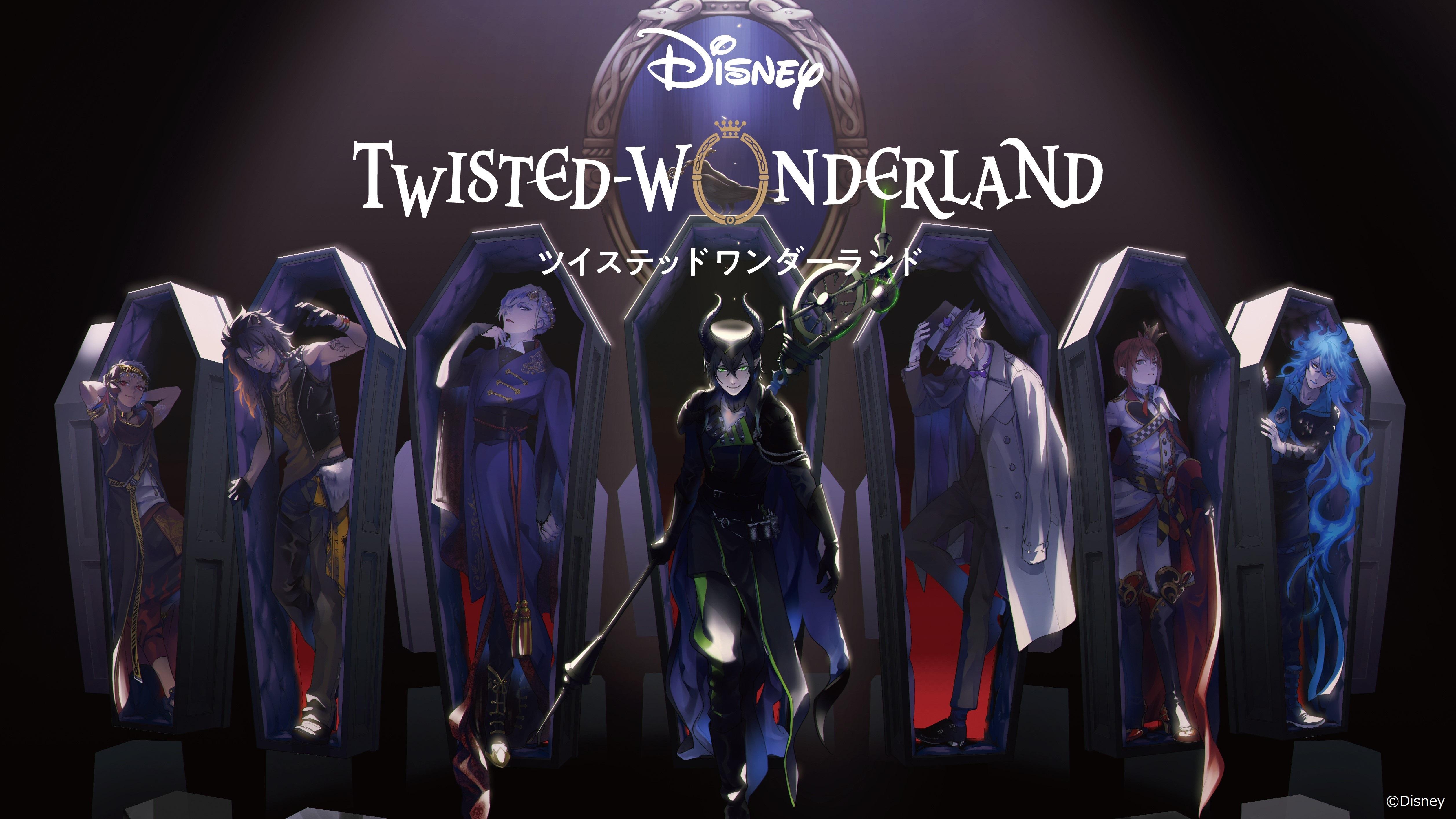 『ディズニー ツイステッドワンダーランド』 (C)Disney