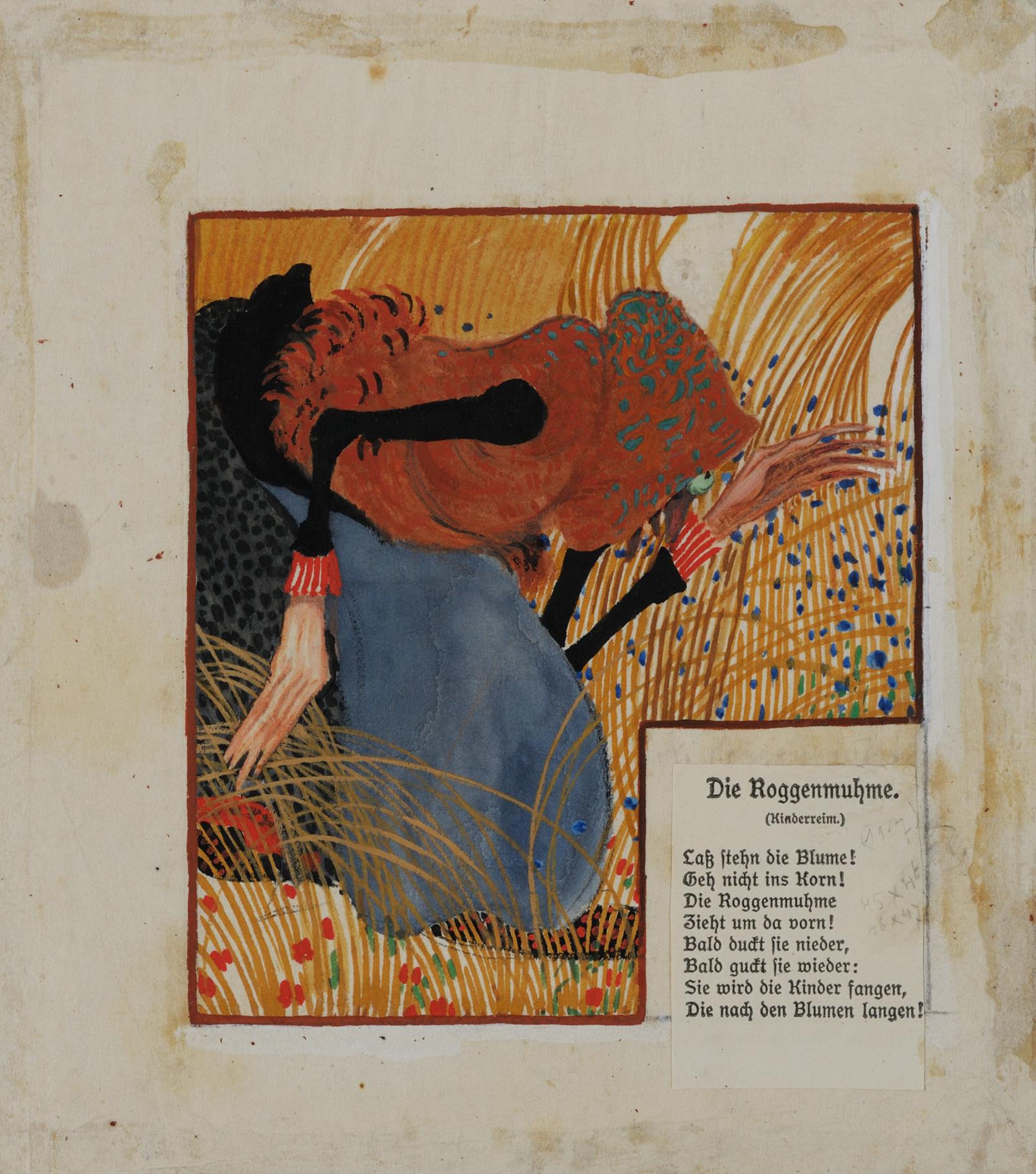 フェルディナント・アンドリ《ライ麦おばさん》(アウグスト・コピッシュ『精選詩集』のための挿絵)1903年頃  京都国立近代美術館