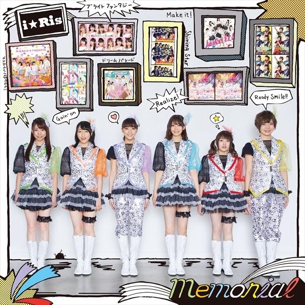 i☆Ris「Memorial」CDのみ